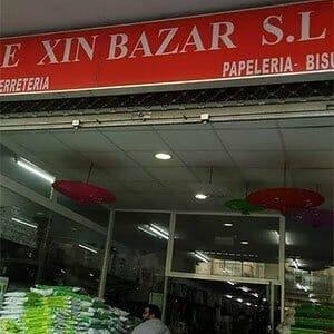 Le Xin Bazar